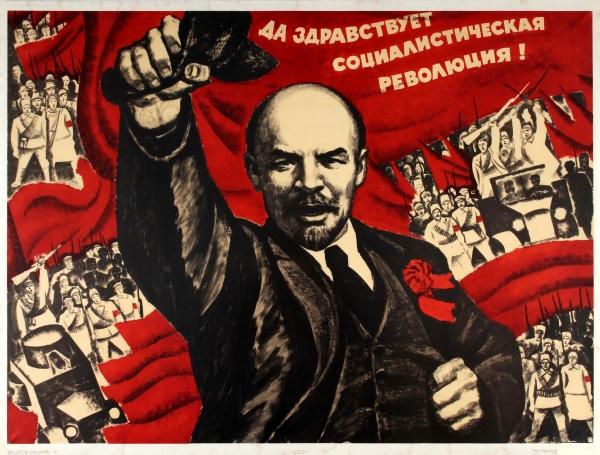 communism19
