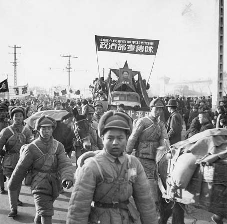 People's Liberation Army Takes Beijing
