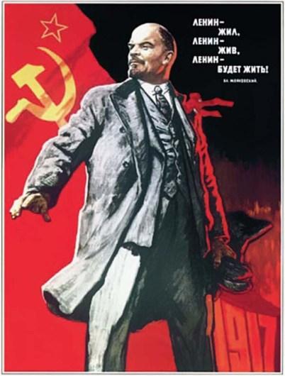 Lenin5