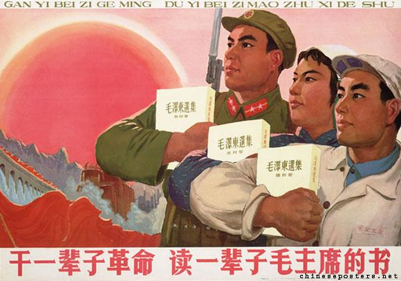 communism416