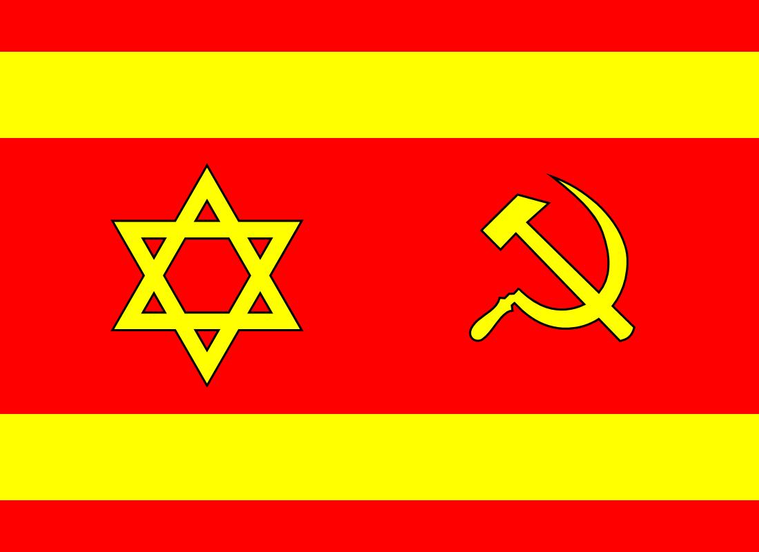 communism596