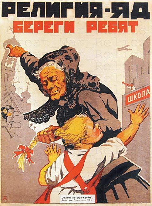 communism759