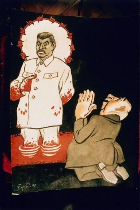 communism442