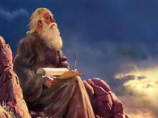 prophet16